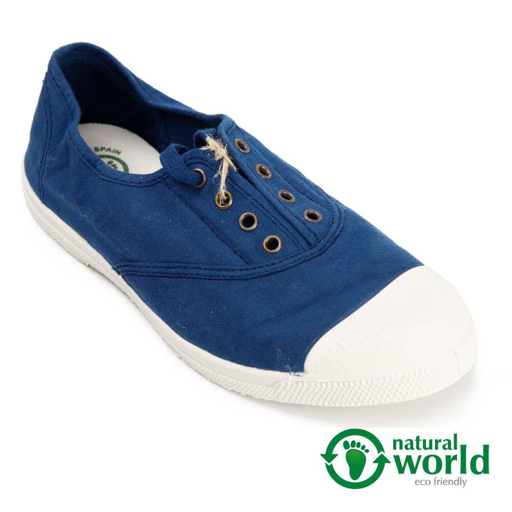 【Natural World】經典素面刷色綁帶手工帆布鞋 藍色(102-BU)