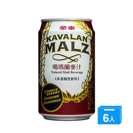 金車噶瑪蘭麥汁(罐)310mlx6入