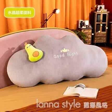 床頭靠墊靠枕超軟枕頭臥室床上大靠背多功能抱枕女生睡覺可拆洗  YTL