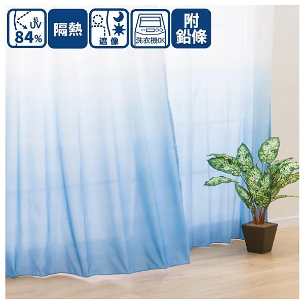 遮像 隔熱 蕾絲窗簾 窗紗 GRADA 150×176×1 NITORI宜得利家居