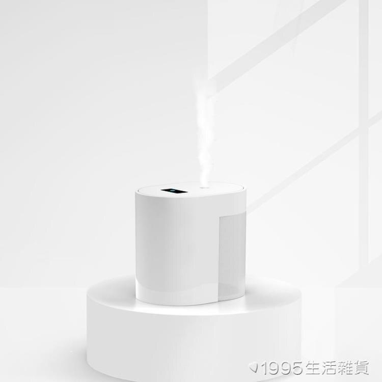 自動感應手部消毒噴霧器烘手器洗手消毒機凈手機小型家用【免運】