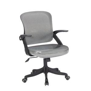 灰網辦公椅