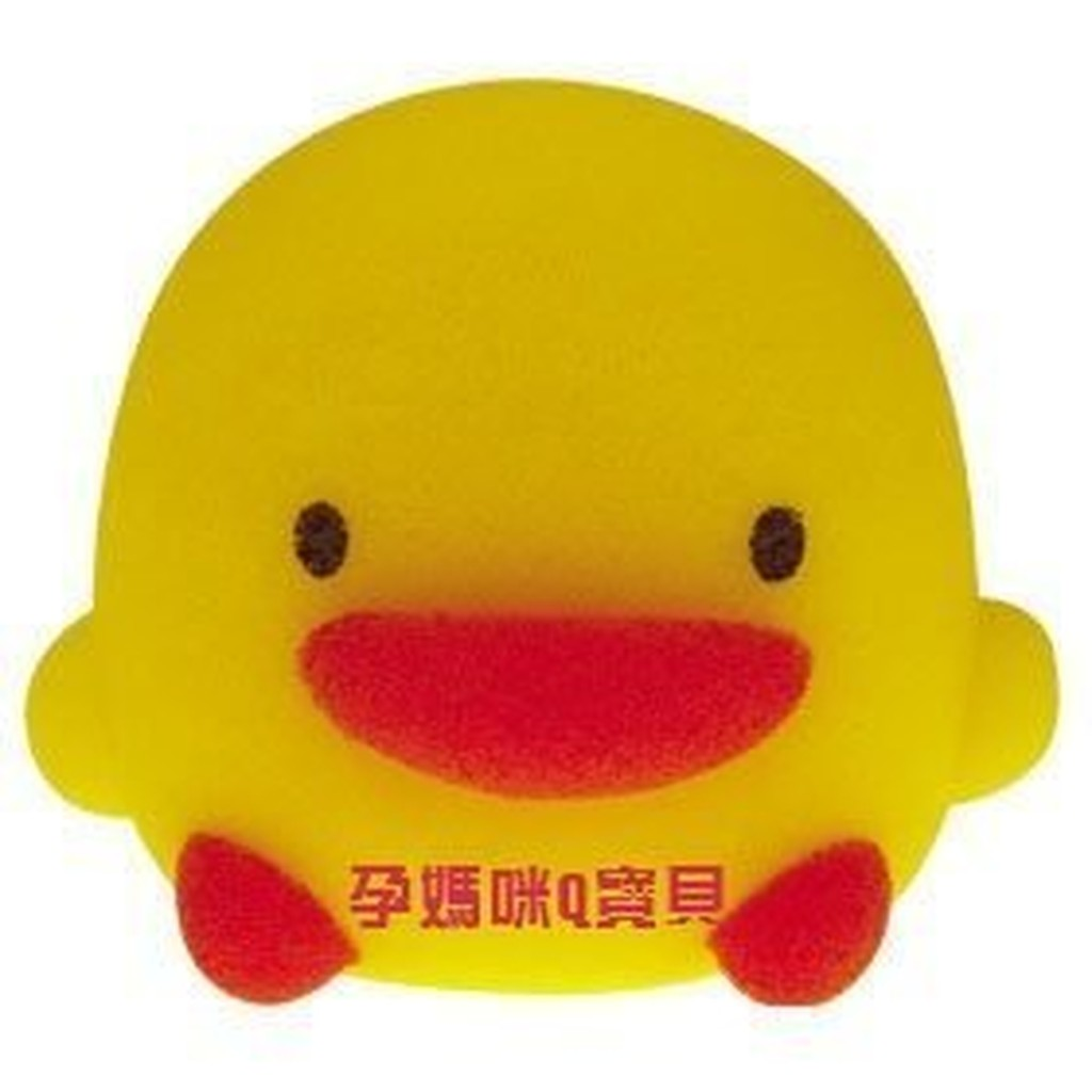 台灣製黃色小鴨造型沐浴海棉(立體造型浴綿 亦可當洗澡玩具) 台灣製88134