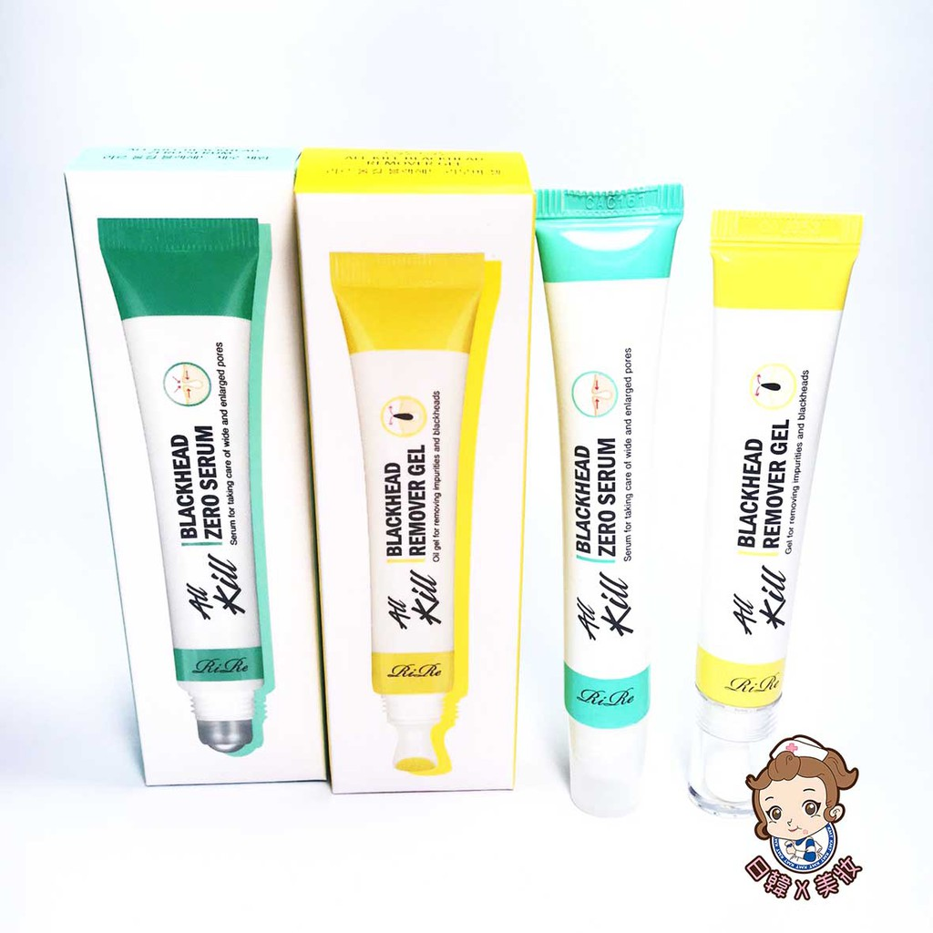 韓國 RiRe 去黑頭粉刺凝膠+滾珠式毛孔收縮精華液(20ml)
