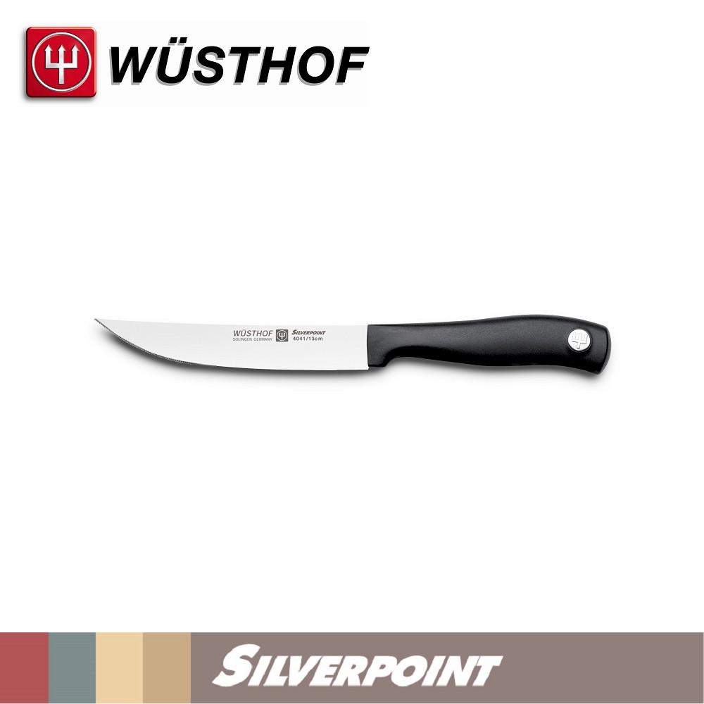 《WUSTHOF》德國三叉牌SILVERPOINT 13cm牛排刀