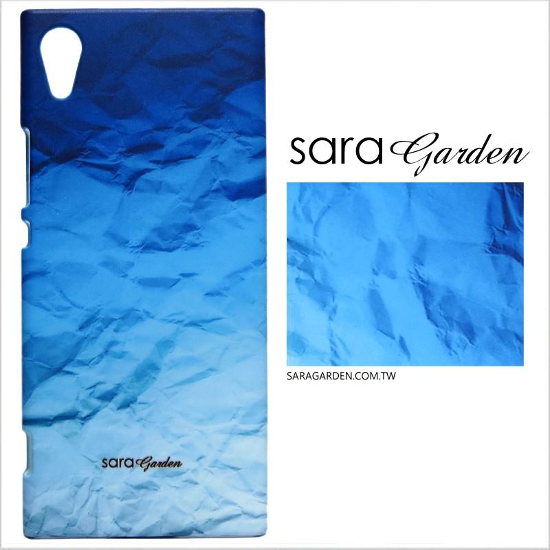 客製化 手機殼 SONY X XA XA1 Ultra【多款手機型號提供】海洋藍皺褶 G785 保護殼
