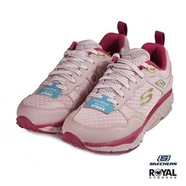 Skechers  Pro resistance 粉色 網布 足弓推進器 避震 運動鞋 女款 NO.I9439 廠商直送