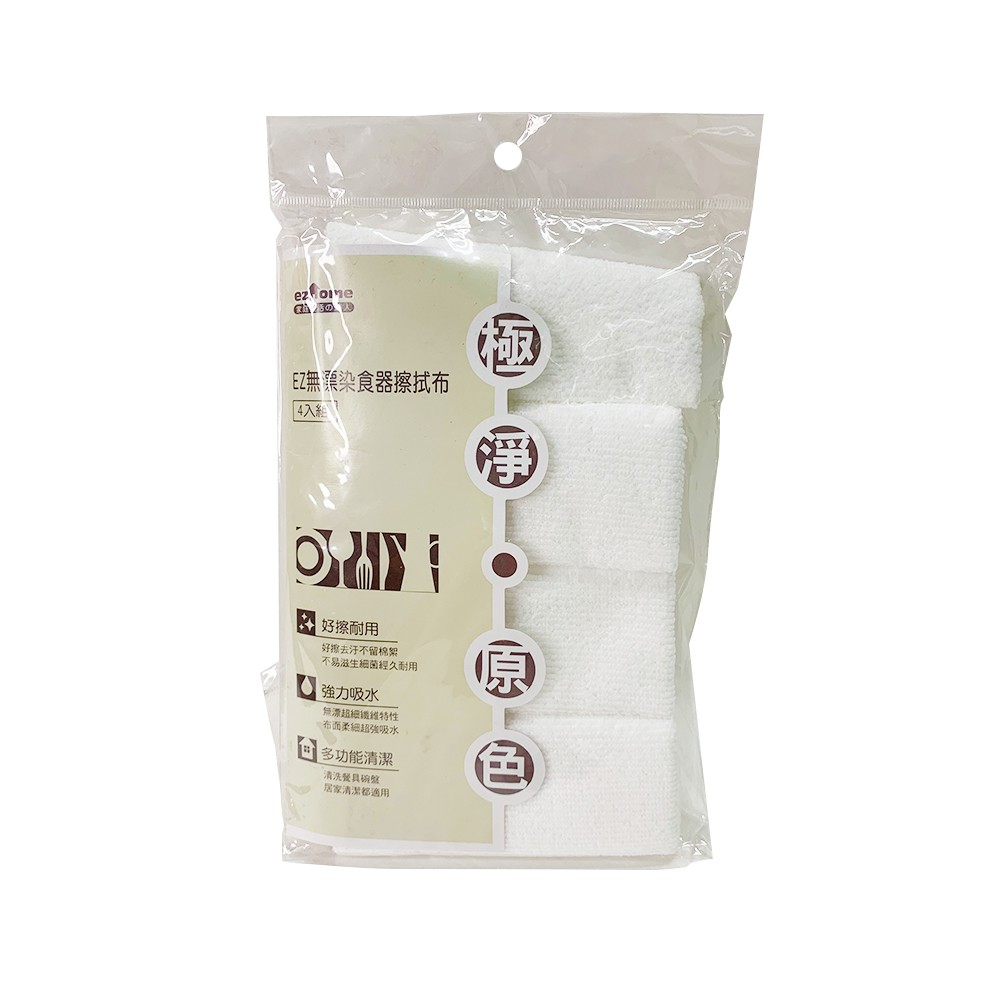 【ezhome】EZ極淨原色_無漂染食器擦拭布4入 / 清潔布 / 抹布