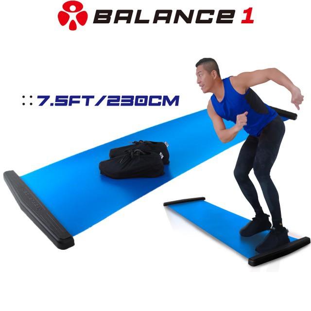 【BALANCE 1】橫向核心肌群訓練 滑步器 豪華版230cm(SLIDING BOARD EX 230cm)