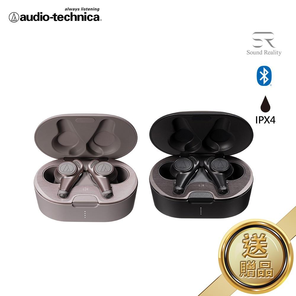 【鐵三角】 ATH-CKR70TW 新款 真無線 耳機 無線 藍牙耳機 原廠 公司貨 送USB+收納盒