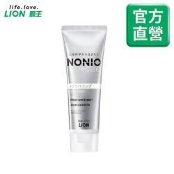 LION日本獅王 NONIO終結口氣牙膏 晶燦亮白 130g