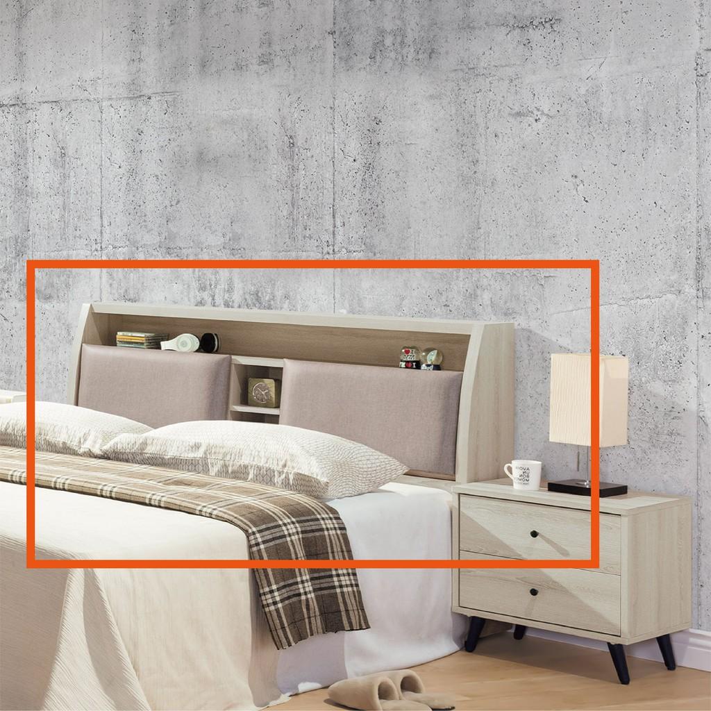 【150cm床頭-K58-962】床頭片 床頭櫃 單人床片 貓抓皮 亞麻布 貓抓布 【金滿屋】