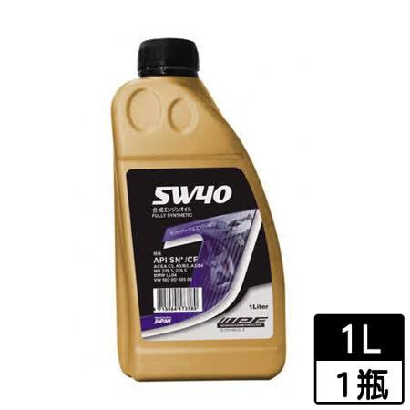 IPF J全合成機油5W40 SN 1L