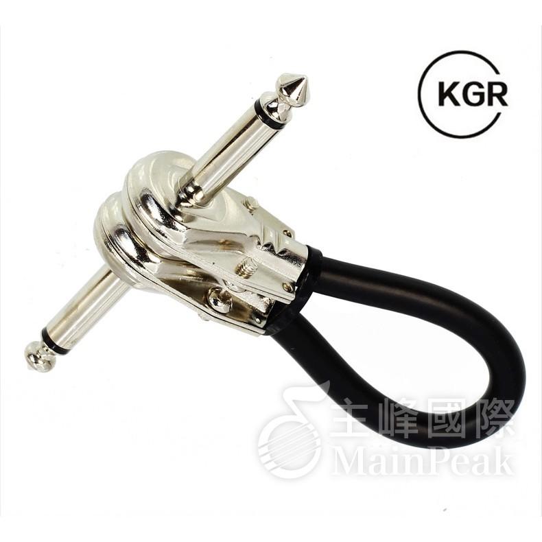 KGR CB-1501 短導線 15公分 15cm 高品質 低雜訊 短導 效果器導線 導線 電吉他【全館折300】