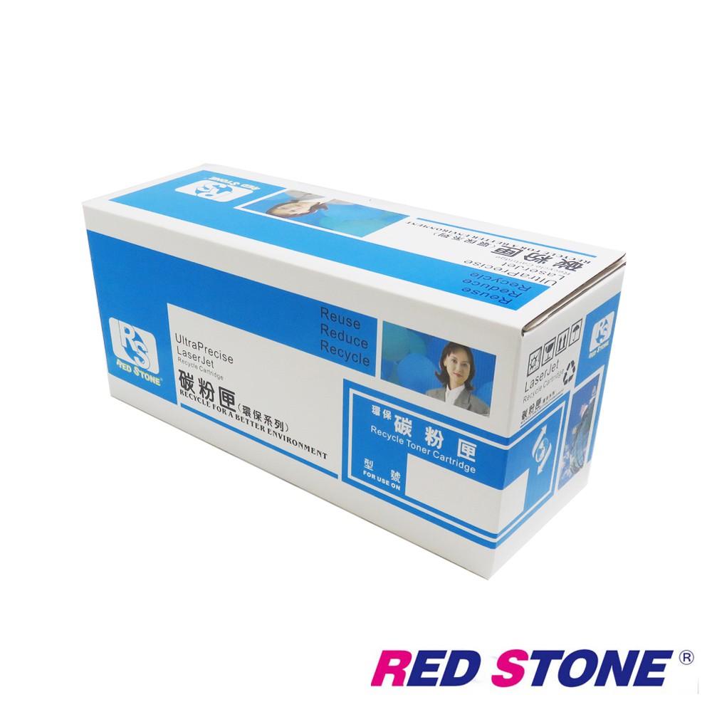 【當天出貨】RED STONE for PANASONIC KX-FAT410H 環保碳粉匣(黑色)