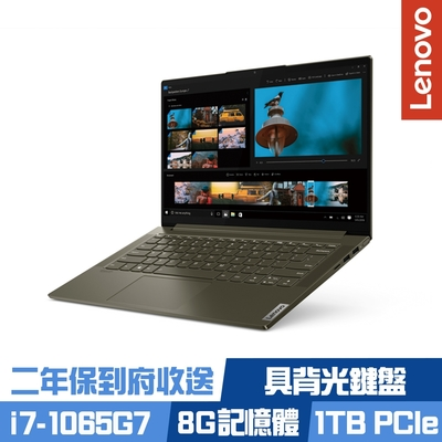 Lenovo YOGA Slim 7i 14吋效能輕薄筆電 i7-1065G7/8G/1TB PCIe SSD/Win10/IdeaPad/野戰綠/二年保到府收送