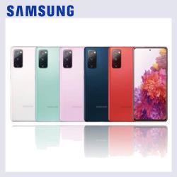 【福利新品】Samsung Galaxy S20 FE 5G (6G/128G)