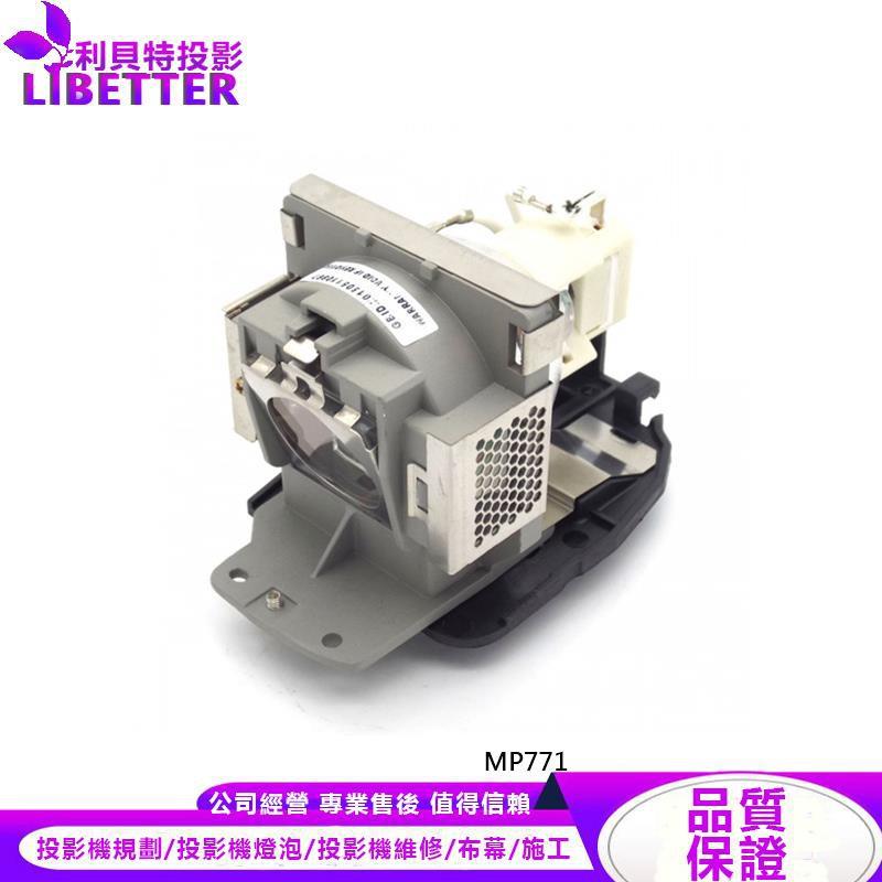 BENQ 5J.07E01.001 投影機燈泡 For MP771