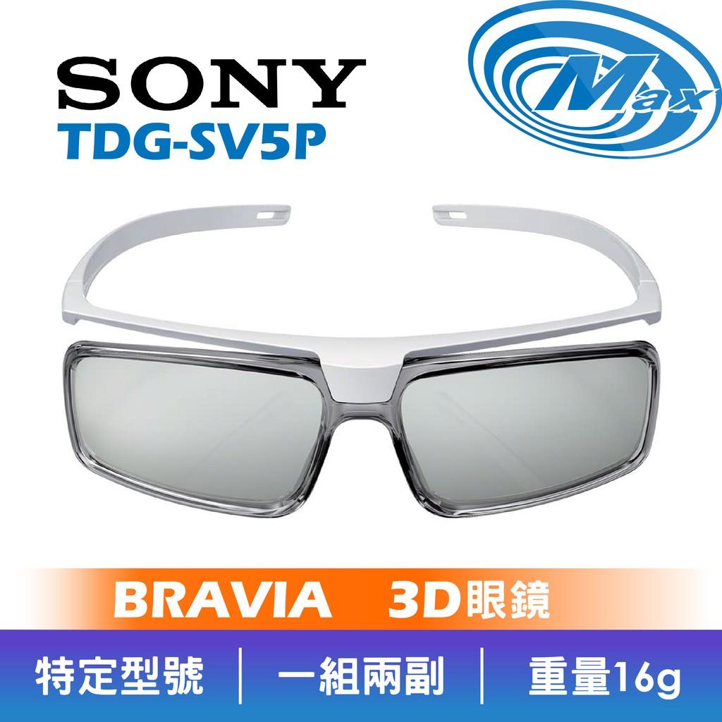 SONY 索尼 TDG-SV5P   BRAVIA 3D眼鏡   SV5P 【有現貨】【麥士音響】