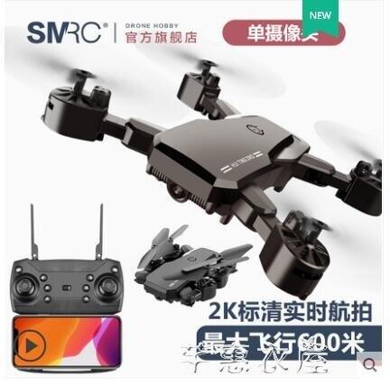 新品上市 限時優惠大江無人機航拍2000米高清專業超遠程gps黑科技4k載重飛行器大型