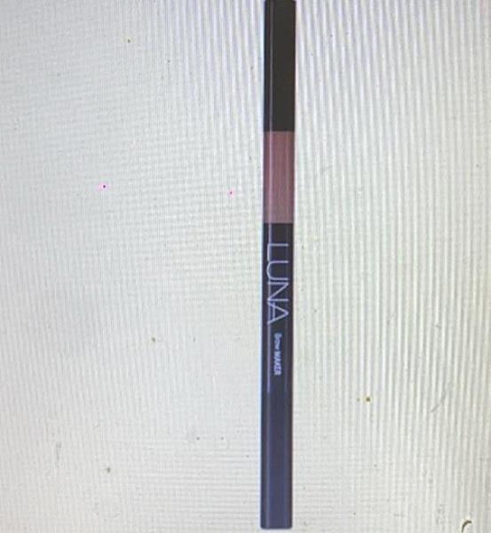 [COSCO代購] W132453 Luna 有型有色雙頭眉筆 2入組