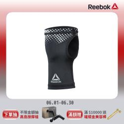 Reebok 護腕(單隻販售)