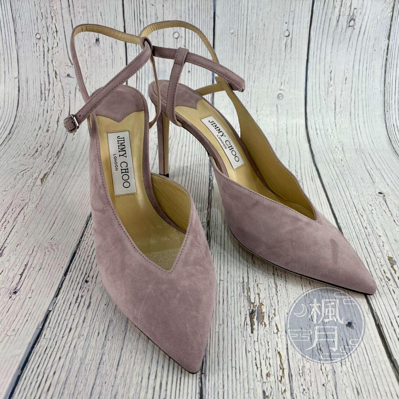 BRAND楓月 JIMMY CHOO 周仰傑 粉紫色麂皮高跟鞋  #40 涼鞋 尖頭 皮底 皮質 全皮