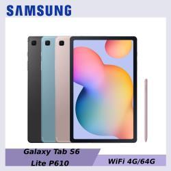 SAMSUNG Galaxy Tab S6 Lite 10.4 吋平板 WiFi 4G/64G (P610)