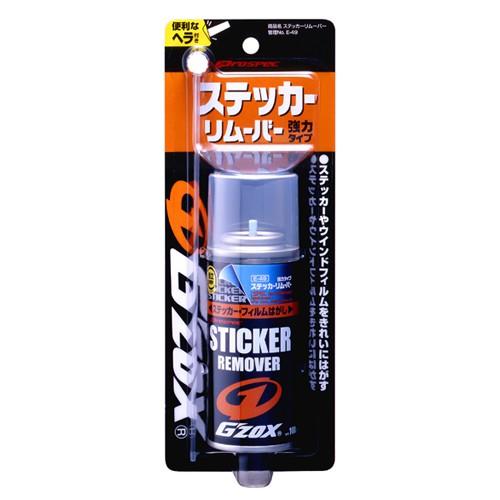 日本SOFT 99 G'zox去粘劑 Sticker Remover