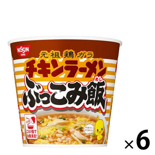 日清NISSIN 元祖小雞麵風味泡飯 6入裝  J664988
