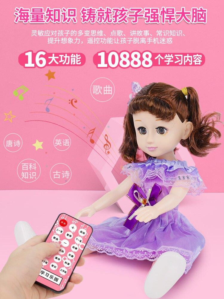 洋娃娃  會說話的智能淺仔芭比洋娃娃套裝仿真大號公主精致女孩玩具單個布【MJ14900】