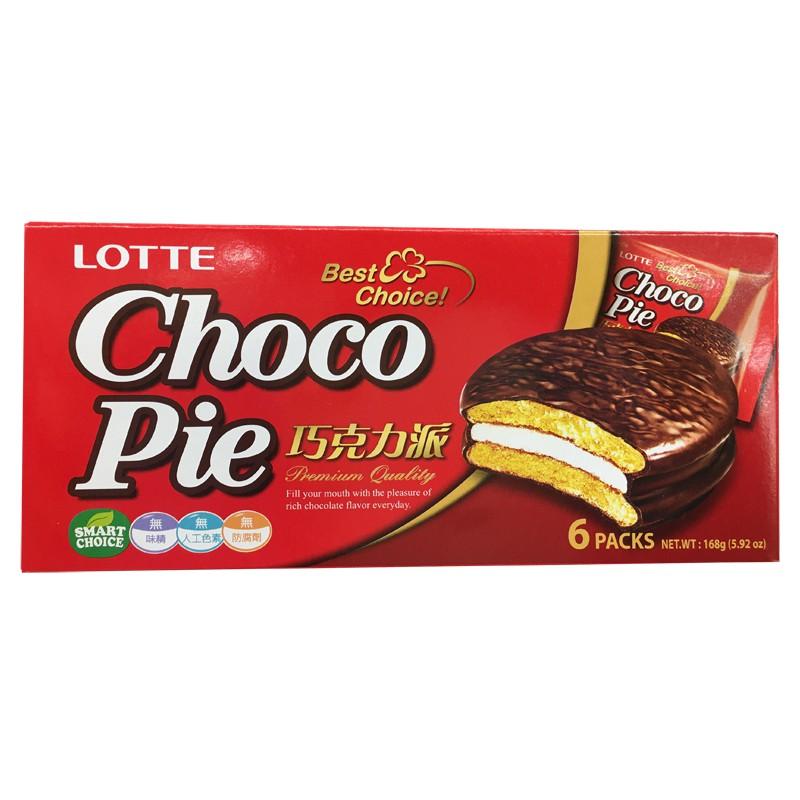 樂天巧克力派6入/盒