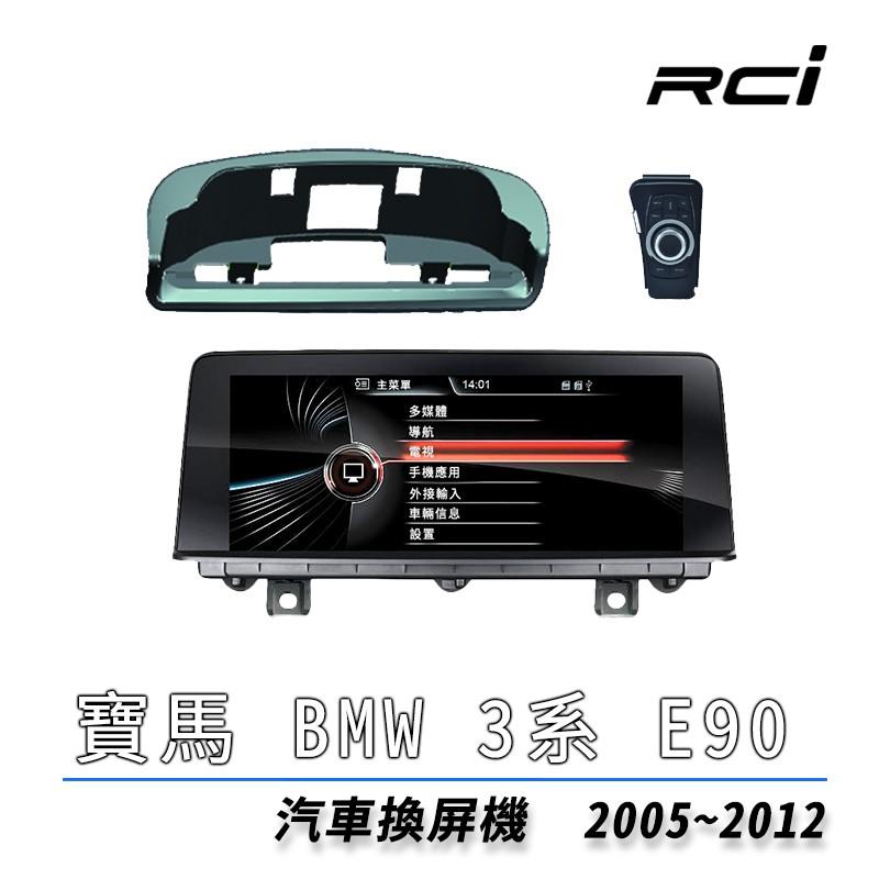 【CONVOX】BMW E90 05-12年 原車無螢幕 專用 10.25 吋 安卓機 藍芽 導航 8核4+64G