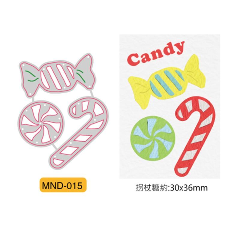 Micia 迷你刀模 - 糖果 MND-015