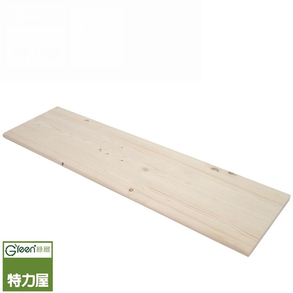 特力屋 松木層板 120x25cm FSC認證