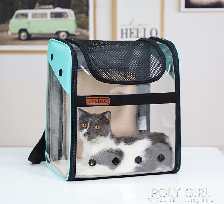 大號便攜貓包夏天外出寵物全透明太空艙貓咪背包外帶雙肩拓展書包