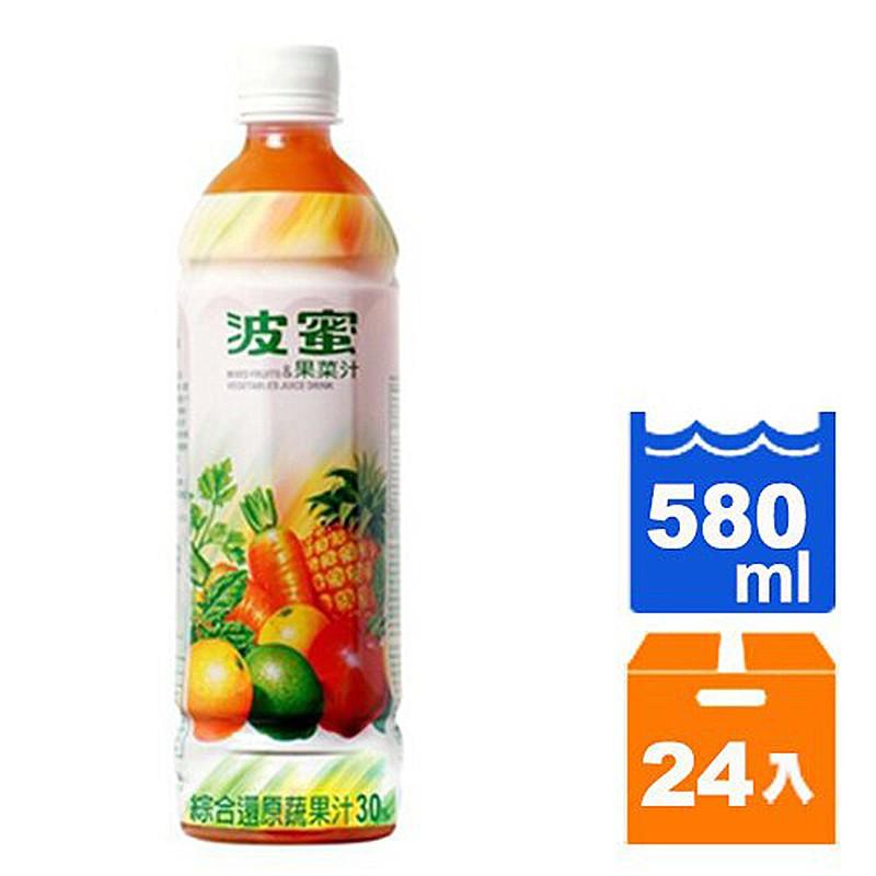 波蜜 果菜汁 580ml (24入)/箱【康鄰超市】