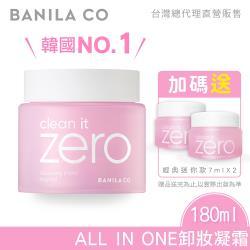 BANILA CO. Zero 零感肌瞬卸凝霜(經典款) 180ml