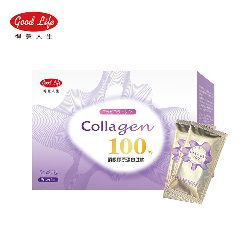 得意人生 日本原料頂級膠原蛋白胜肽100%隨身包/一盒20包