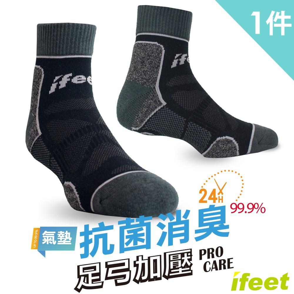 【IFEET】(9814)EOT科技不會臭的機能運動襪-1雙入-黑色