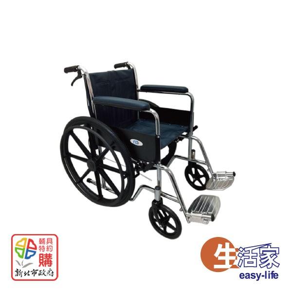 富士康電鍍雙煞輪椅 FZK-118