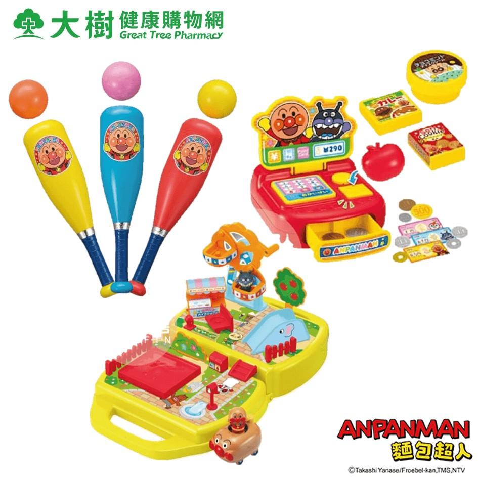 麵包超人 兒童玩具 收銀機/公園組/球棒(三色) 大樹