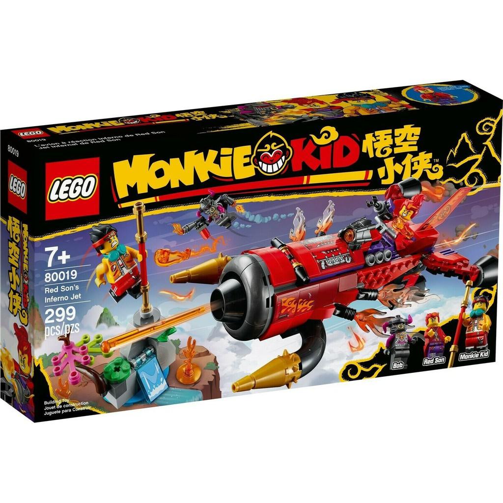 LEGO 樂高 80019 紅孩兒地獄火箭