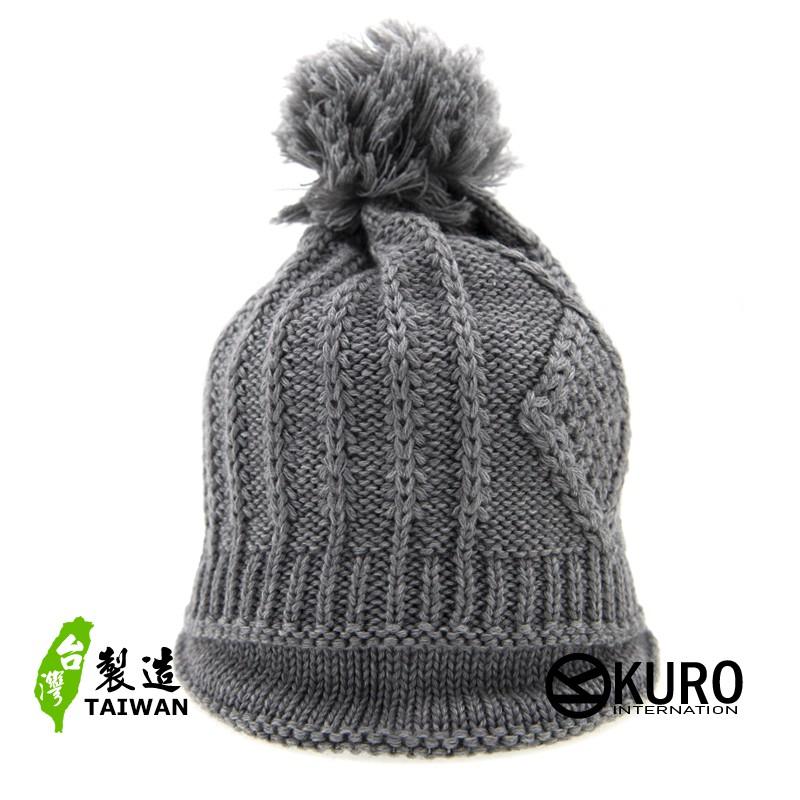 KURO-SHOP秋冬新品 灰色 特別設計 球球針織帽