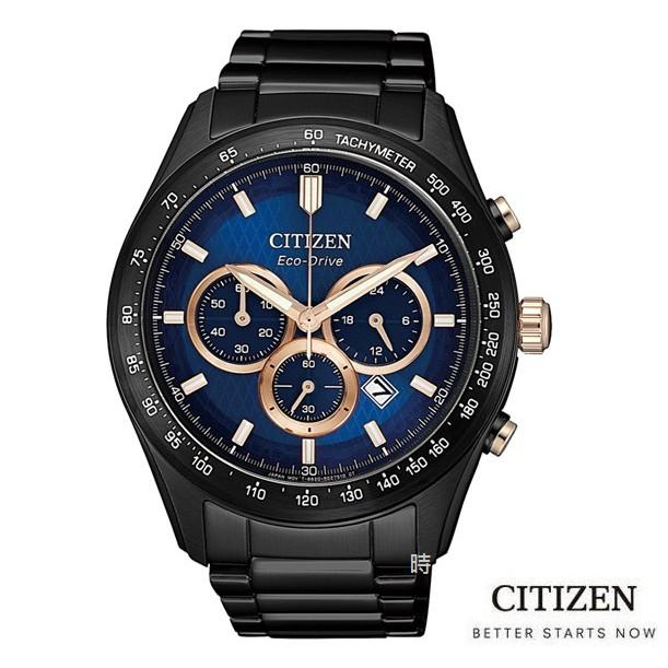 CITIZEN星辰 光動能三眼計時手錶 CA4458-88L 推薦款