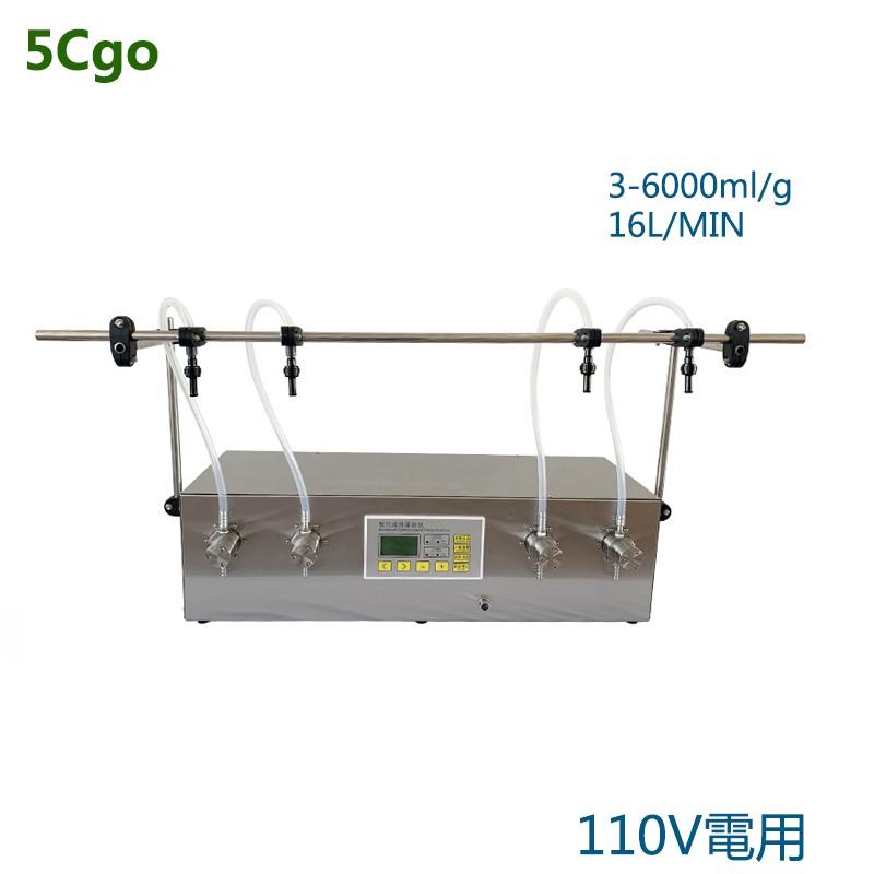 5Cgo G25D四頭磁力泵液體灌裝機精油香水白酒溶劑小型半自動定量填充機分裝機耐酸耐堿耐腐蝕110V含稅