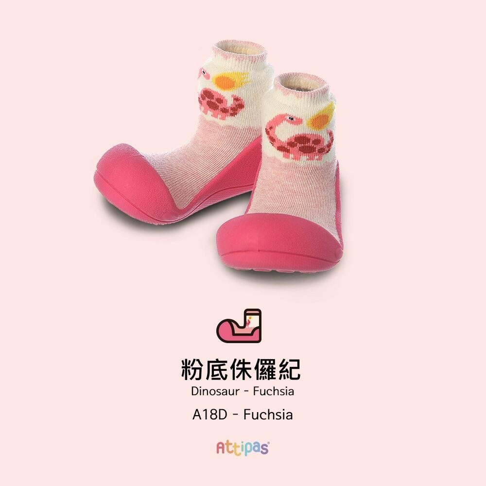 韓國Attipas快樂學步鞋-粉底侏儸紀