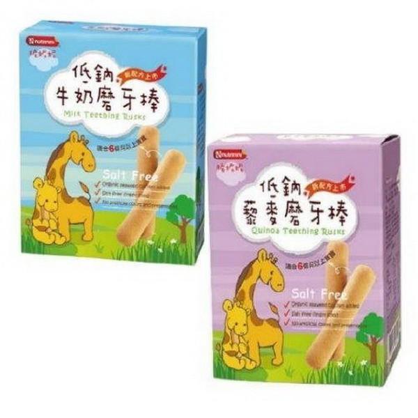 脆妮妮-低鈉牛奶磨牙棒/低鈉藜麥磨牙棒