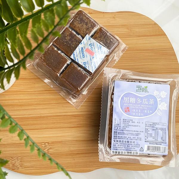 【水水果饌Sweego】黑糖冬瓜茶磚(375g)─消暑聖品