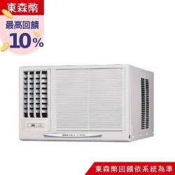 加贈安裝保固1年★SANLUX台灣三洋變頻右吹窗型冷氣3坪SA-R22VSE